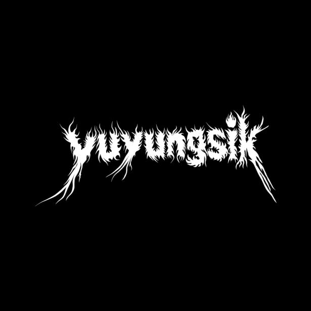 yusyungsik-white